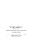 СОЦІАЛЬНА ВІДПОВІДАЛЬНІСТЬ СУСПІЛЬНИХ ІНСТИТУТІВ: ІННОВАЦІЙНИЙ ТА СОЦІАЛЬНО-ГУМАНІТАРНИЙ АСПЕКТ